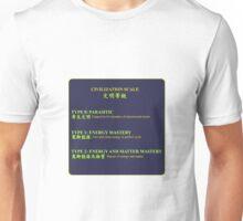 Science - Civilizations Unisex T-Shirt
