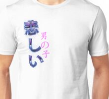 Sadboy Aesthetic Unisex T-Shirt