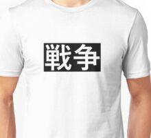 kanji Unisex T-Shirt