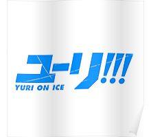 Yuri!!! on Ice - Logo Poster