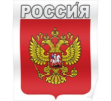 Russia National Design - HD Russian Federation Crest Poster