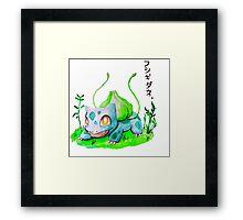 Bulbasaur 001 Framed Print
