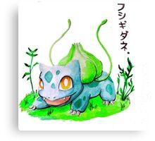Bulbasaur 001 Canvas Print