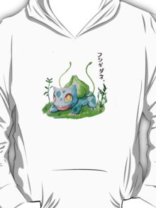 Bulbasaur 001 T-Shirt