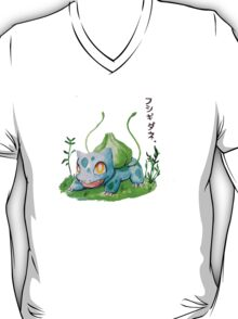 Bulbasaur 001 T-Shirt