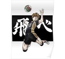Haikyuu!! Hinata Poster