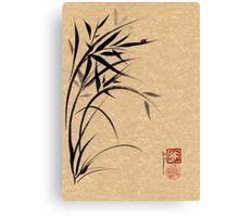 """""""Serene""""  Sumi-e ladybug & bamboo ink brush painting Canvas Print"""
