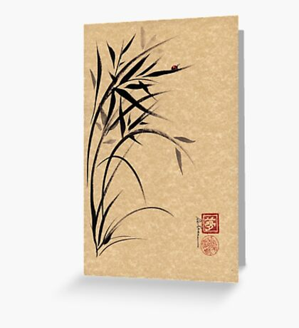 """Serene""  Sumi-e ladybug & bamboo ink brush painting Greeting Card"