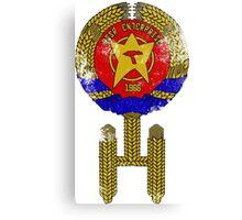 USSR Enterprise Canvas Print