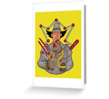 Inspector Dabet Greeting Card