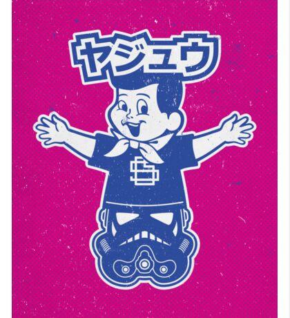 Totem: Mascot & Street Trooper (Navy Magenta) Sticker