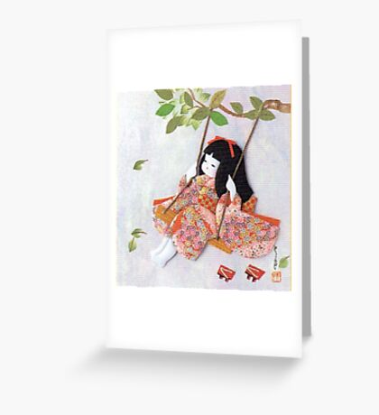 Beautiful Japanese doll on a swing Greeting Card