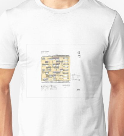 Macau_Freedom in Rhythm  Unisex T-Shirt
