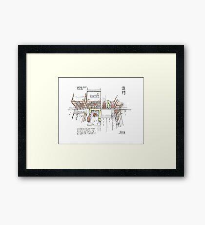 Macau_ Vantage Point Framed Print