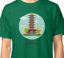 China Peoples Republic PRC Beijing Tourist Travellers Edition Classic T-Shirt