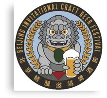 Beijing Invitational Craft Beer Festival Canvas Print