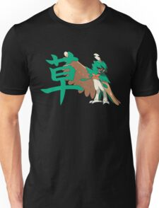 Decidueye With Grass Kanji Unisex T-Shirt