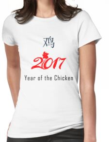 Year of the Chicken Womens Fitted T-Shirt