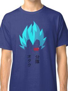 Otaku Buntai - Otaku Squad Classic T-Shirt