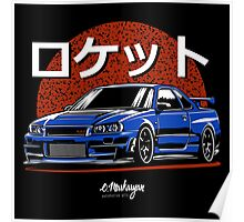 Rocket. Skyline R34 GTR (blue) Poster