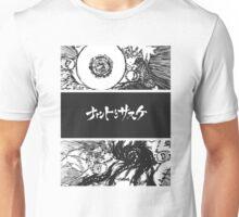// FRIENDS #1// Unisex T-Shirt