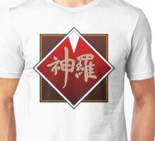 Shinra corp logo Unisex T-Shirt