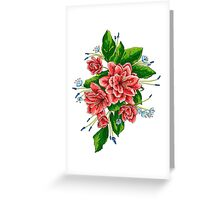 red bunch of flowers Greeting Card