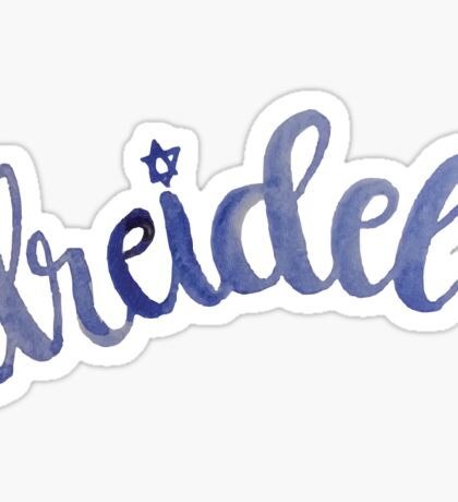 Dreidel Sticker
