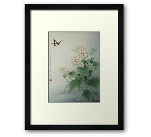 Chinese Flower With Butterfly Framed Print