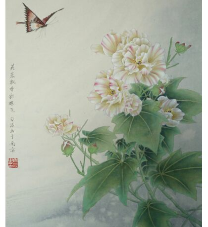 Chinese Flower With Butterfly Sticker