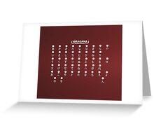Hiragana Board Greeting Card