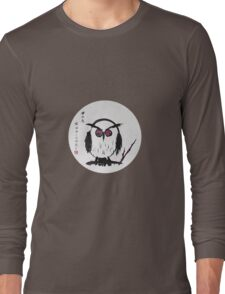 Chinese Owl Long Sleeve T-Shirt