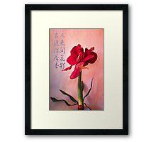 Only Love Framed Print