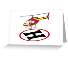 Landing helicopter Greeting Card