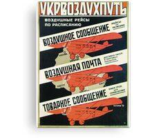 Vintage Ukrainian poster. Ukrainian airline Ukrvozdukhput Canvas Print