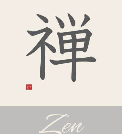 Zen Kanji Sticker