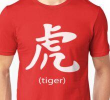 Tiger Japanese Kanji Unisex T-Shirt