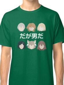 Daga Otoko Da Classic T-Shirt