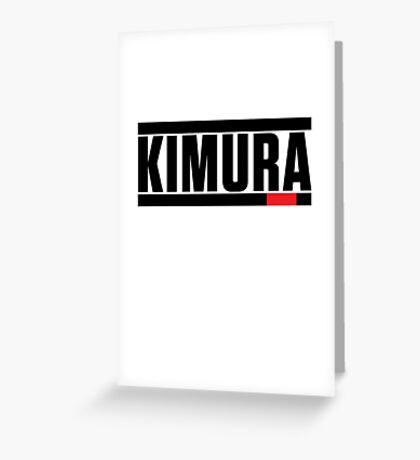 Kimura Brazilian Jiu-Jitsu (BJJ) Greeting Card
