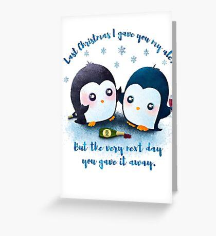 penguins /Agat/ Greeting Card