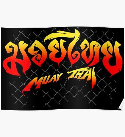 Muay Thai Street Fighter  Poster