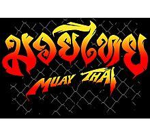 Muay Thai Street Fighter  Photographic Print