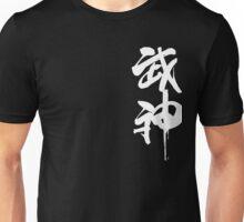 Bujinkan Kanji  Ninja Ninjutsu Japan Martial Arts Unisex T-Shirt