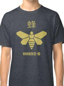 Golden Moth Chemicals Classic T-Shirt