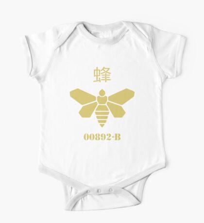 Golden Moth Chemicals One Piece - Short Sleeve