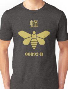 Golden Moth Chemicals Unisex T-Shirt
