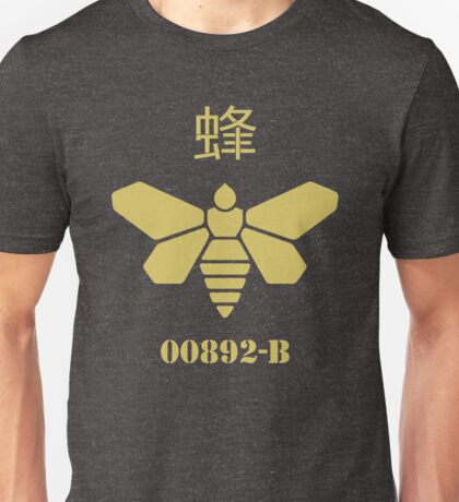 Golden Moth Chemicals Unisex T-Shirt