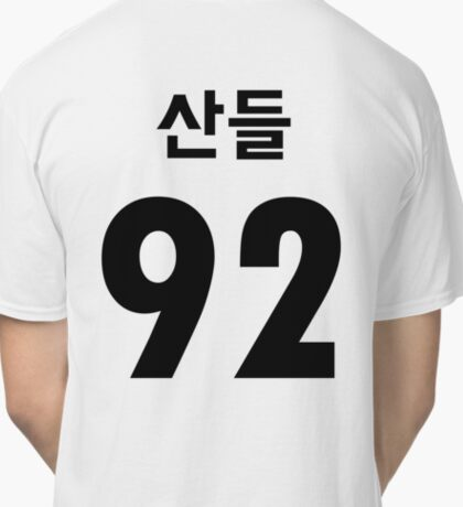 B1A4 Sandeul Black Jersey Style Classic T-Shirt