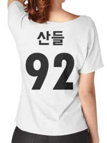 B1A4 Sandeul Black Jersey Style Women's Relaxed Fit T-Shirt