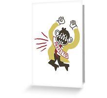 Tião tee  Greeting Card